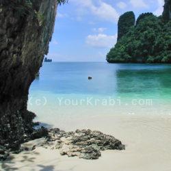 The beach at Koh Hong