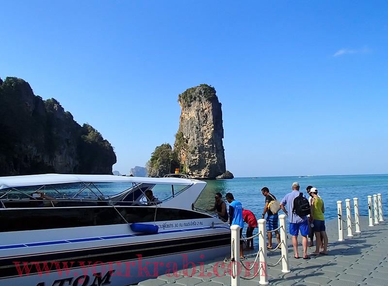 Best Krabi Tour Operator